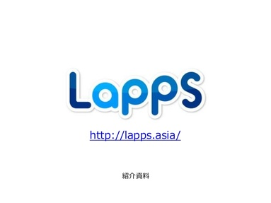 Lapps20140123-140613002545-phpapp02-thumbnail-4