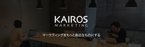 Kariosmarketing