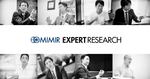 Mimir-expert-research-og-image-photos