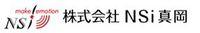 株式会社NSi真岡