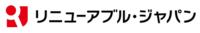リニューアブル・ジャパン株式会社
