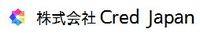株式会社Cred Japan