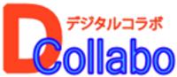 株式会社デジタルコラボレーションズ