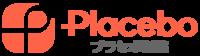 プラセボ製薬株式会社