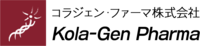 コラジェン・ファーマ株式会社
