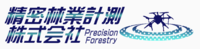精密林業計測株式会社