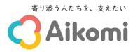 株式会社Aikomi