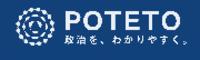株式会社POTETO Media