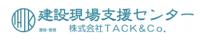 株式会社TACK&Co.