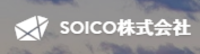 SOICO株式会社