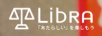 ライブラ株式会社
