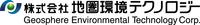 株式会社地球環境テクノロジー