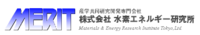 株式会社水素エネルギー研究所
