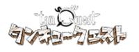 tanQ株式会社
