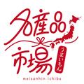 COCODAKEコミュニケーションズ株式会社