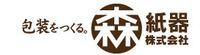 森紙器株式会社