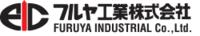 フルヤ工業株式会社
