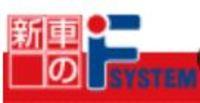 エフシステム株式会社