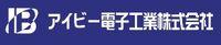 アイビー電子工業株式会社