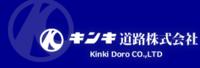 キンキ道路株式会社