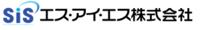 エス・アイ・エス株式会社