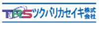 ツクバリカセイキ株式会社