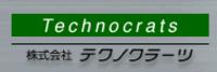 株式会社テクノクラーツ