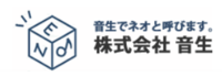 株式会社音生