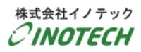 株式会社イノテック