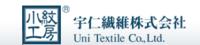 宇仁繊維株式会社