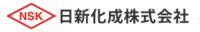 日新化成株式会社