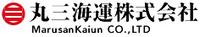 丸三海運株式会社