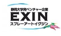 株式会社スプレーアートEXIN