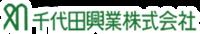 千代田興業株式会社