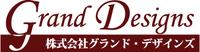 株式会社グランド・デザインズ