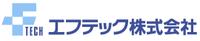 エフテック株式会社
