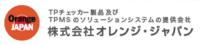株式会社オレンジ・ジャパン