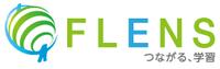 FLENS株式会社