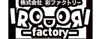 株式会社彩ファクトリー