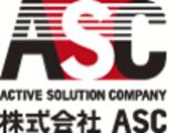 株式会社ASC
