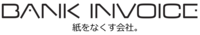 Bank Invoice株式会社